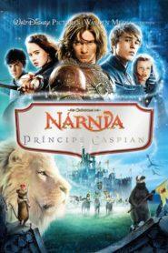 As Crônicas de Nárnia: Príncipe Caspian