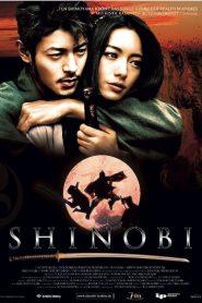 Shinobi – A Batalha