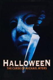 Halloween 6: A Última Vingança
