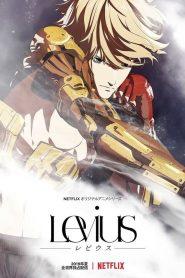 Levius: 1 Temporada