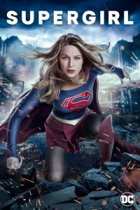 Supergirl: 3 Temporada